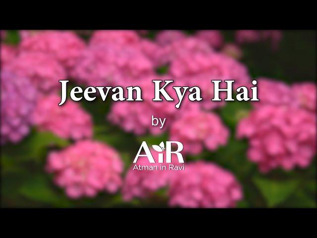 Jeevan Kya Hai | Spiritual Bhajan by AiR | AiR Bhajan |