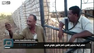 مصر العربية | تفاقم أزمة تسليم القمح أمام الشون بالوادي الجديد