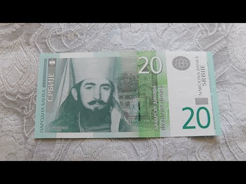 Serbian 20 Dinar Banknote!