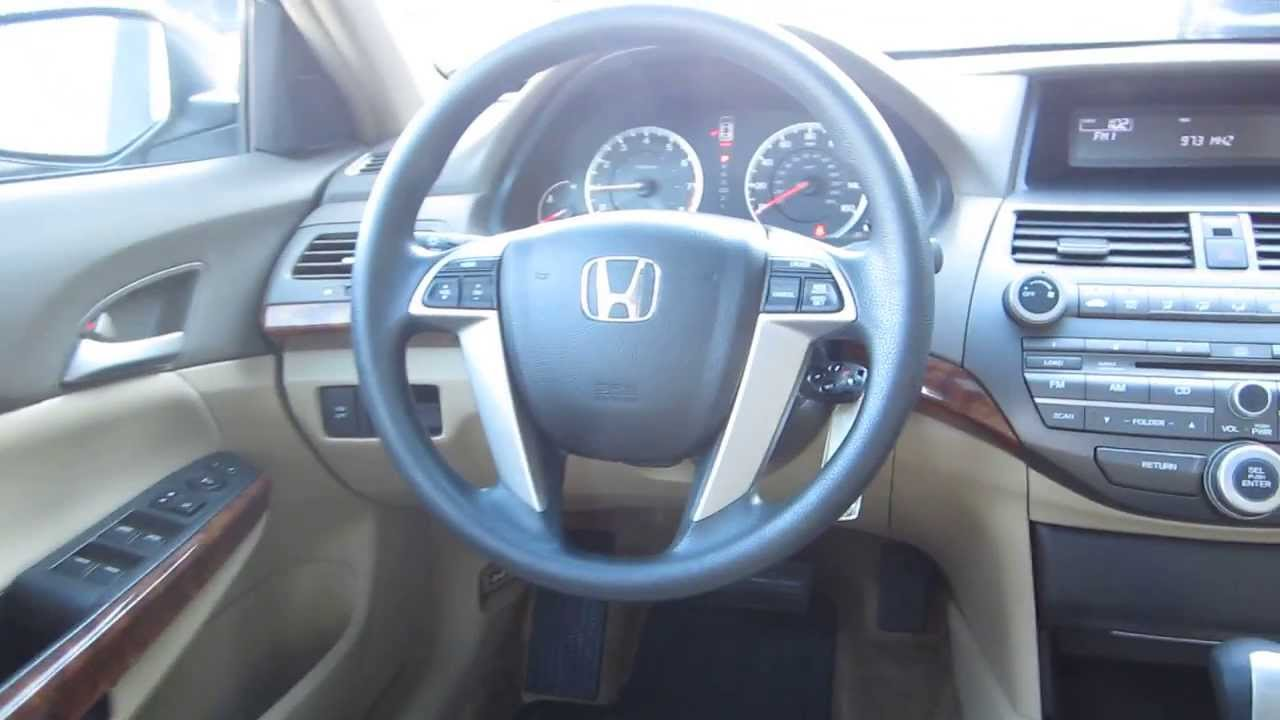 2008 Honda Accord Gold Stock 140268a Interior Youtube