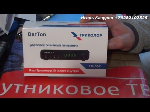 BarTon TH 562 обзор
