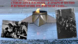 """Презентация классного часа: """"Победы славные страницы"""""""