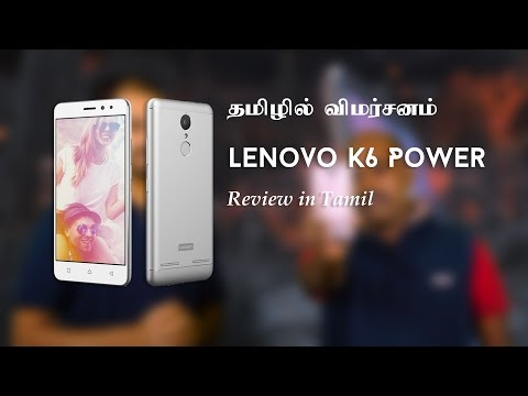 Lenovo K6 Power - All round Budget Mobile - Review in Tamil