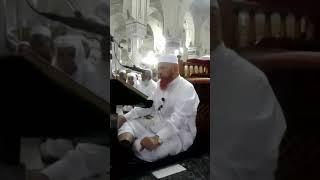 Sheikh Makki dars, Urdu LIVE from Masjid Al Haram Makkah Tafsir Surah Anfal, Ayat 74 75