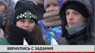 Вернулись с задания. Новости 15/12/2017 GuberniaTV