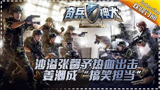 Dog Partner EP.1 Yi Sha Takes Care of Police Dog【 Hunan TV official channel】