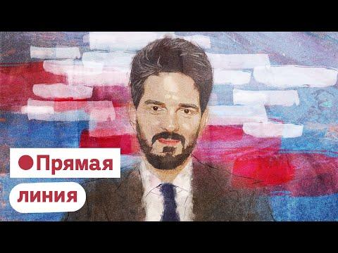 LIVE! Новости: Хабаровск, Беларусь и др. / 2 августа