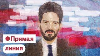 Новости.live: Хабаровск, Беларусь, уголовное дело Юлии Галяминой и др. / 2 августа