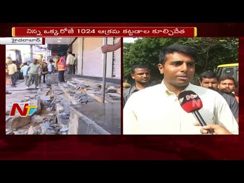GHMC Special Drive Continues Against Footpath Encroachment | 2nd Day | NTV
