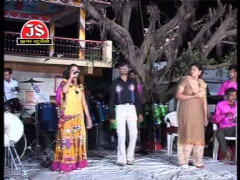 Prem Chhori Taro Nahi Re Bhulay - Gujarati Live...