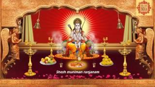 Shree Ram Chandra Kripalu Bhajman -Aarti -With Lyrics By Anup jalota