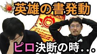 チャンネル登録はこちら→https://goo.gl/pyDemr ◇動画内容 GameWith「ナ...