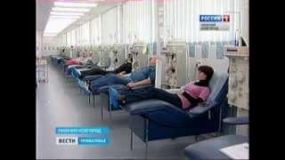 Донорская акция, посвященная Международному Дню сердца (25.09)