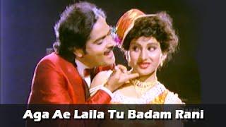 Aga Ae Laila Tu Badam Rani - Superhit Party Song - Tujhi Majhi Jamli Jodi Marathi Movie