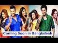 সুলতান ভাইজানের লড়াই এবার বাংলাদেশে, কে জিতবে শাকিব নাকি জিৎ ??? Shakib khan Jeet Eid Movie News