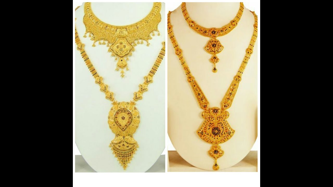 Latest Two Piece Long and Short Gold Set Designs - YouTube