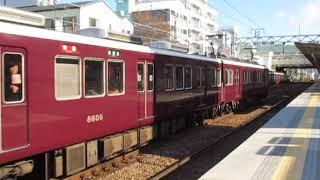 阪急8000系8008F六甲駅通過