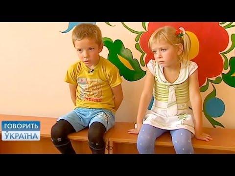Мама хотела нас повесить (полный выпук) | Говорить Україна