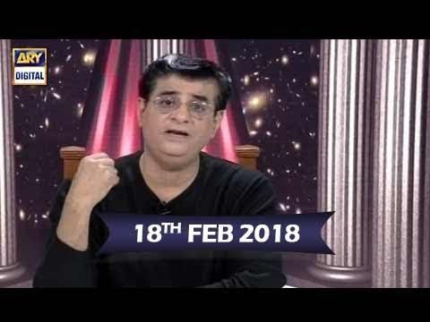 Sitaroon Ki Baat Humayun Ke Saath - 18th February 2018 - ARY Digital