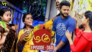 Azhagu - Tamil Serial | அழகு | Episode 360 | Sun TV Serials | 28 January 2019 | Revathy | VisionTime