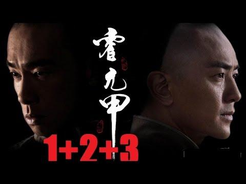 The Legendary Fok 2008 - 霍元甲 01+02+03