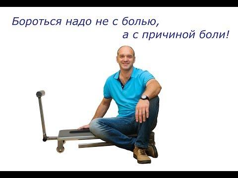 лечение вибромассажер a для шейнни остеохондроза