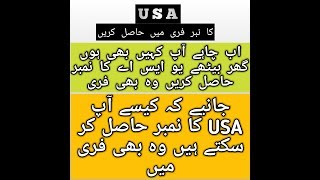 How to Get USA Number