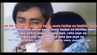 Tere Bina Jiya Jaye Naa karaoke