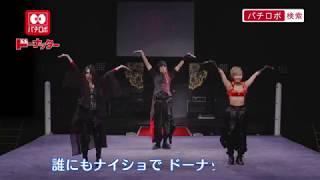【DDP】オールスターダンス感謝祭【vol.5】