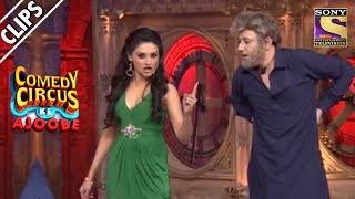 Rj Mantra Meets Beena Malik   Comedy Circus Ke Ajoobe