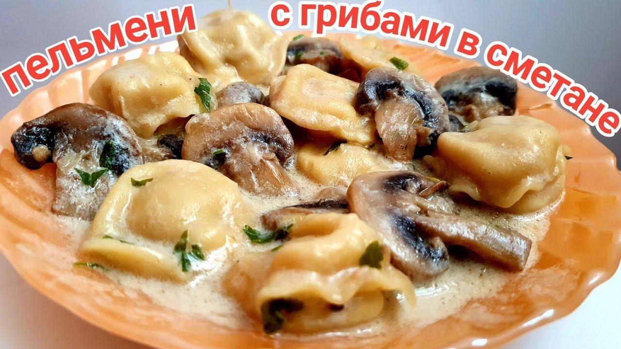 жарка грибов на сковороде