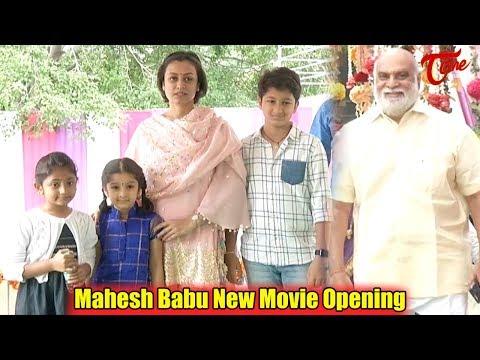 Mahesh Babu New Movie Opening | Namrata Shirodkar, Gautham, K Raghavendra Rao