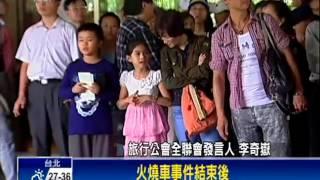 專做中國團 創世紀旅行社驚傳倒閉