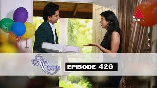 Neela Pabalu - Episode 426 | 30th December 2019 | Sirasa TV Thumbnail