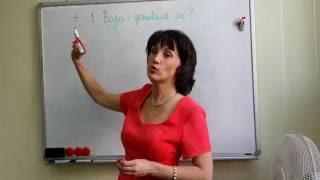 СЕМЬ ЗОЛОТЫХ ПРАВИЛ СНИЖЕНИЯ ВЕСА.  Минус 25 кг. Ирина Лещенко и