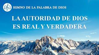 Canción cristiana | La autoridad de Dios es real y verdadera