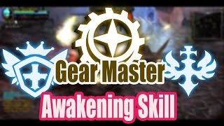 Dragon Nest Kr - PVP Respawn Gear Master,Guardian,Saint , ect #Awakening Skill
