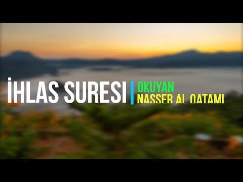İhlas Suresi 11 Tekrar - Nasser Al Qatami