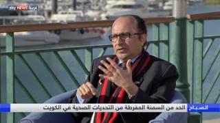 أول دولة عربية بمعدل السمنة المفرطة