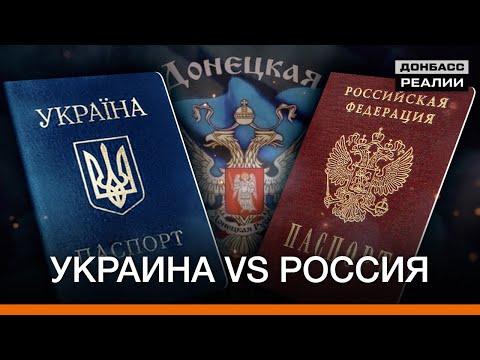 Какой паспорт выбирают