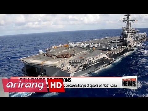U.S. goal is not to change North Korean regime: Tillerson