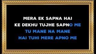 Mera Ek Sapna Hai - Karaoke - Khoobsurat - Kumar Sanu & Kavita Krishnamurthy
