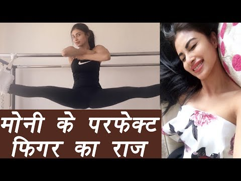 Mouni Roy shares SECRET behind her PERFECT hourglass FIGURE | FilmiBeat Mp3
