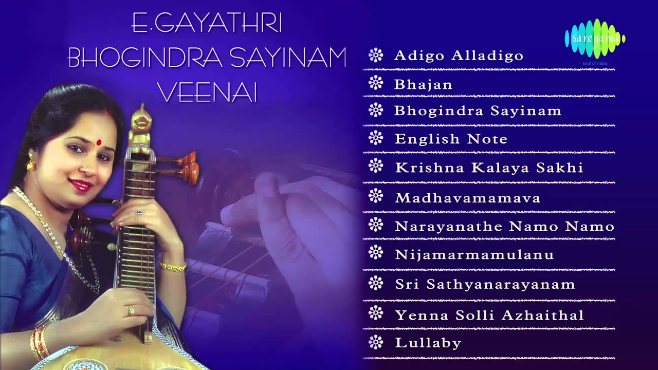 E Gayathri | Bhogindra Sayinam Veenai | Jukebox