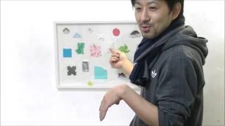 「美術史の必要」evolution99シリーズ解説