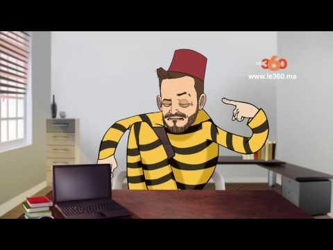 Brigad 36 et madrassa 36 Lmjarad wa botflika
