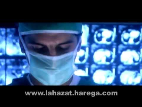 Download Lahazat Harega Season 1 Episode 18 Part 1