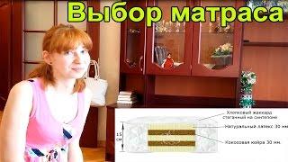 видео Матрас Орматек Home Comfort