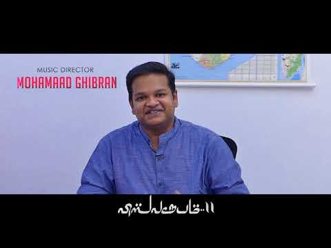 We Have Created Global Sounds for Viswaroopam 2 - Ghibran | Exclusive | Diamonds Forever