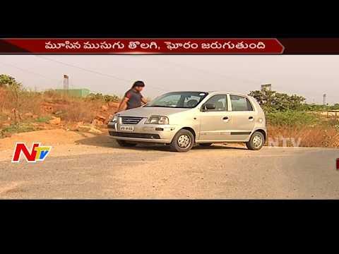 డబ్బు కోసం కట్టుకున్న భర్త కాలయముడు అయ్యాడా?    Aparadhi Full Video    NTV